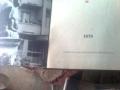 dio-knjiznog-blaga